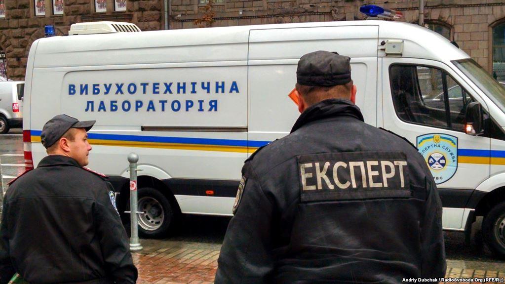 Во Львове в одной из многоэтажек обнаружили мину