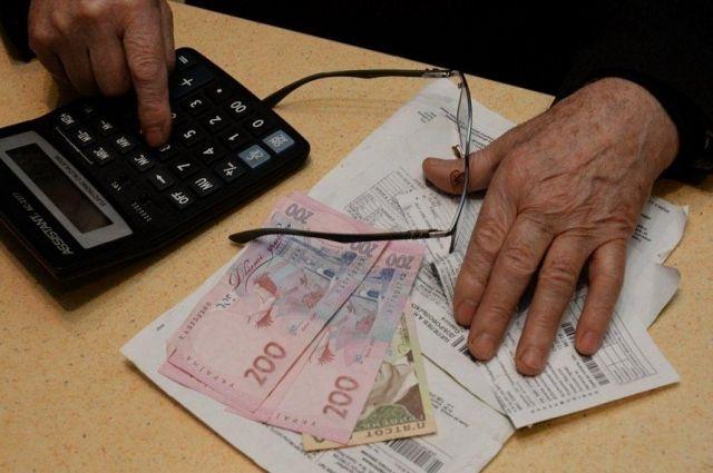 «Еще одну категорию людей оставят без выплат»: Новый порядок начисления субсидий вызвал волну недовольства