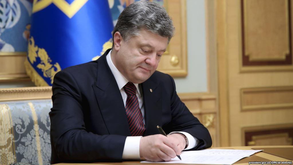 Учиться по-новому: Порошенко подписал важный закон об образовании