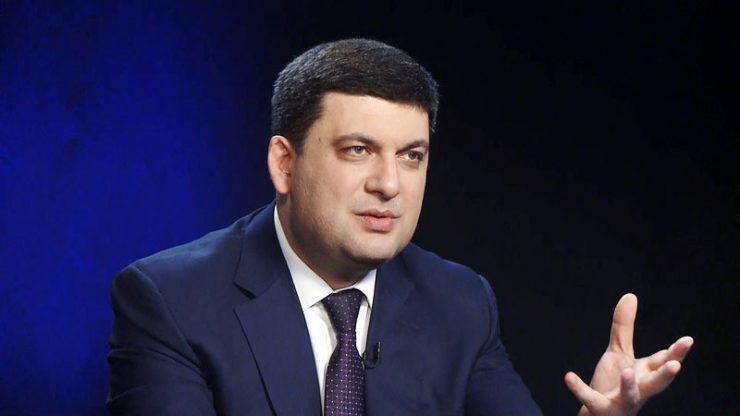Уже не скрывают своего конфликта: Гройсман объявил войну Порошенко