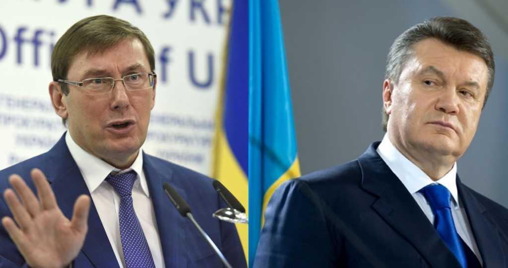 Янукович подал в суд на Луценко