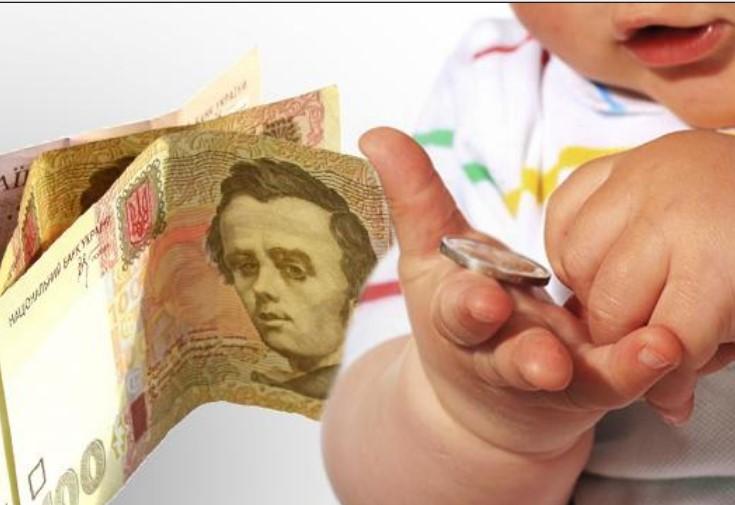 «Вытрясли» не один миллиард с должников: Стало известно сколько детей получат алименты