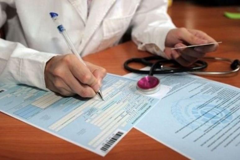 Меняют правила оформления больничных для украинцев, как теперь действовать