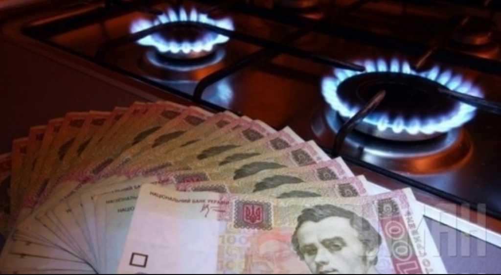 Кабмин готовит неприятный сюрприз украинцем: сколько будет стоить газ