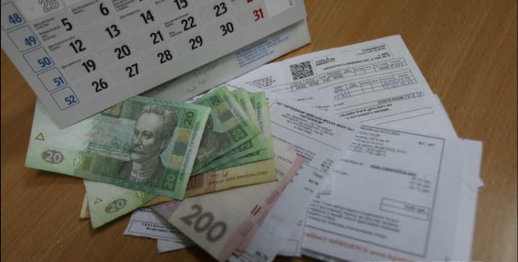 В Украине на отопление и воду введут абонплату: насколько подорожает «коммуналка»
