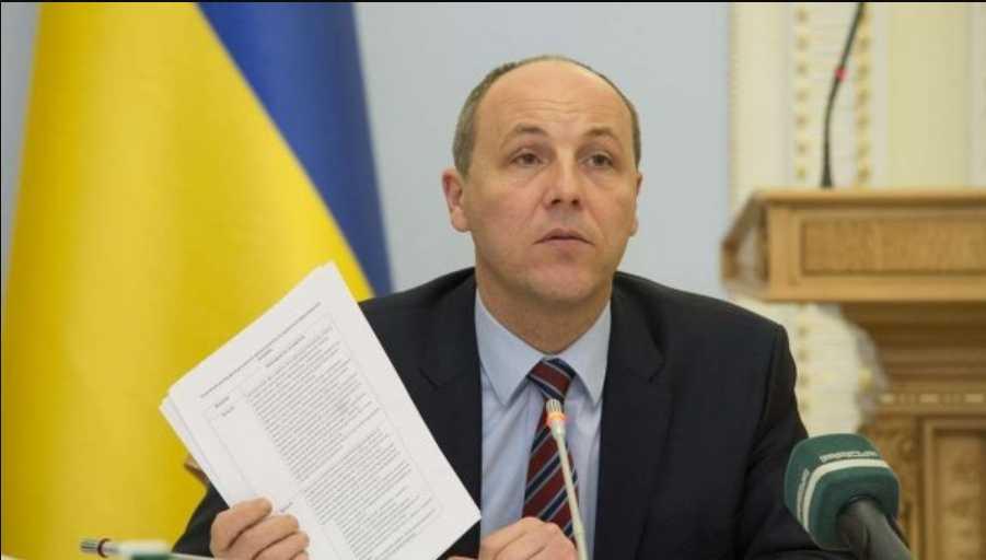 Парубий подписал закон для запуска Антикоррупционного суда
