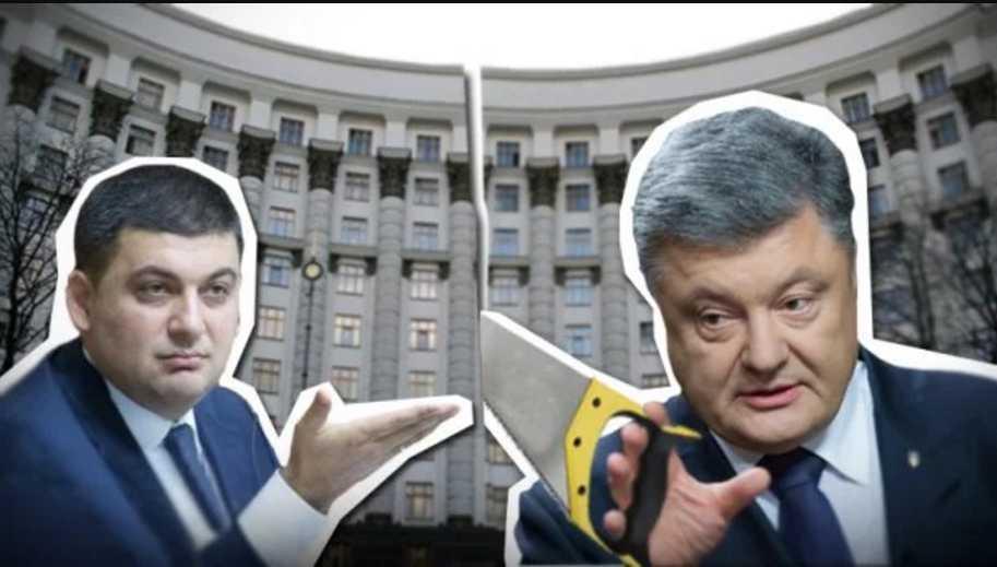 «Между Порошенко и Гройсманом не так все безоблачно, премьер хочет большего»: Эксперт сделал громкое заявление