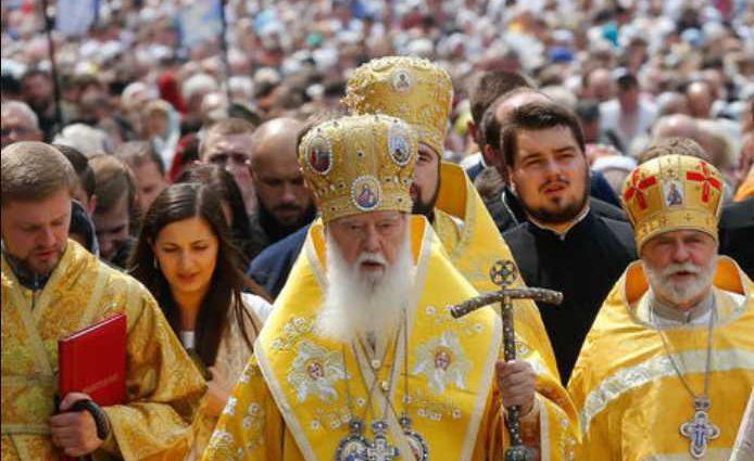 «Томос Украине будет предоставлено уже в этом году»: Филарет сделал важное заявление