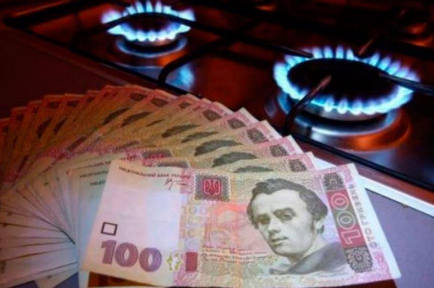 «Плюс» 600 грн в месяц для одной семьи: какие последствия для простых украинцев несет повышены цены на газ