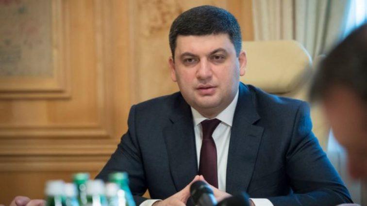 «Более 10 000 украинских компаний работают на европейском рынке»: Гройсман заявил о прорыве