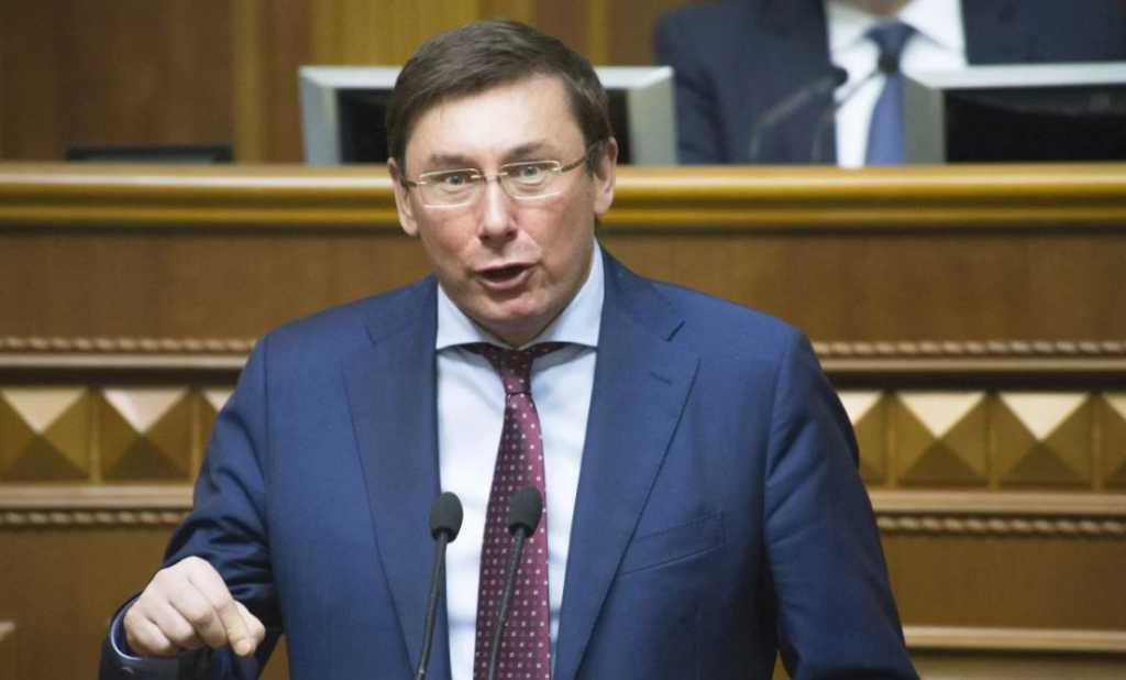 Луценко показал, куда идут конфискованные у Януковича деньги
