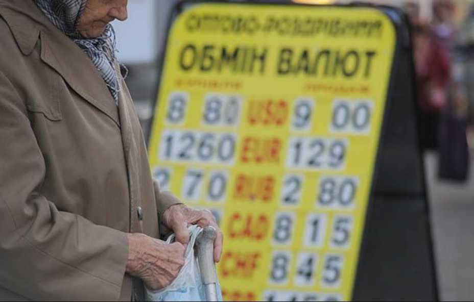 Цена на доллар летит: какой сюрприз для украинцев подготовил курс валют