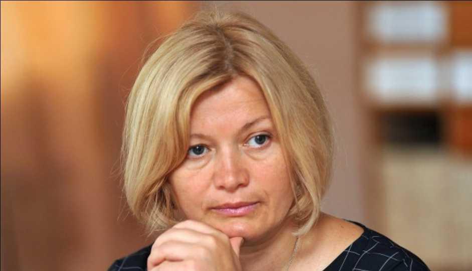 «Надо использовать в судах»:  Ирина Геращенко сделала громкое заявление