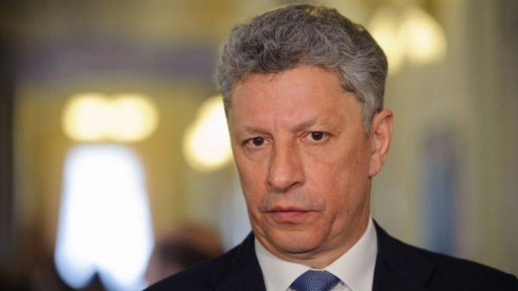 «Еще одна победа в борьбе за защиту прав простых людей»: Юрий Бойко сделал важное заявления