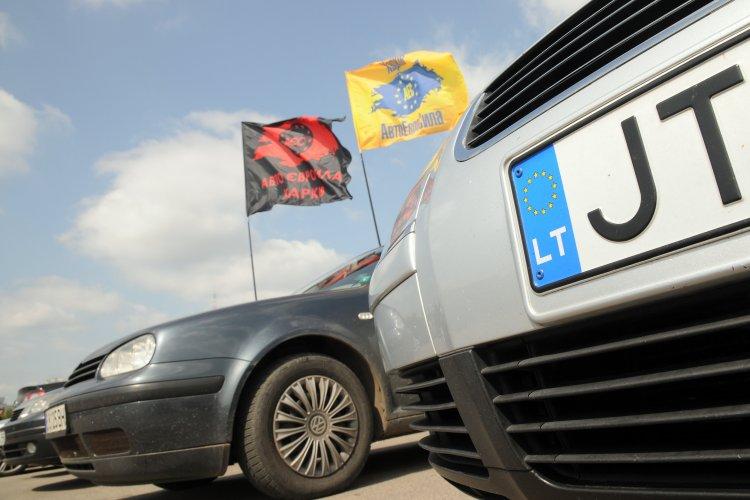 Стало известно, сколько денег Украина уже получила за охоту на «евробляхы»