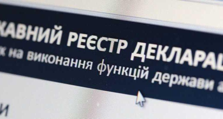 Декларации для всех: когда украинцам ждать новых изменений и что стоит об этом знать