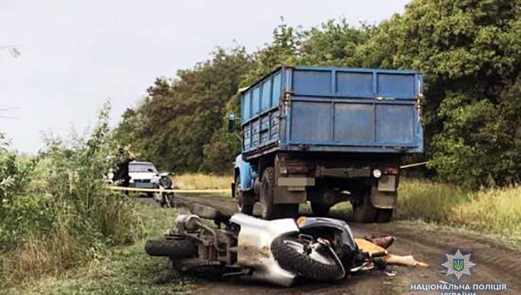 Зрелище не для слабонервных: под Запорожьем грузовик переехал голову водителю мопеда