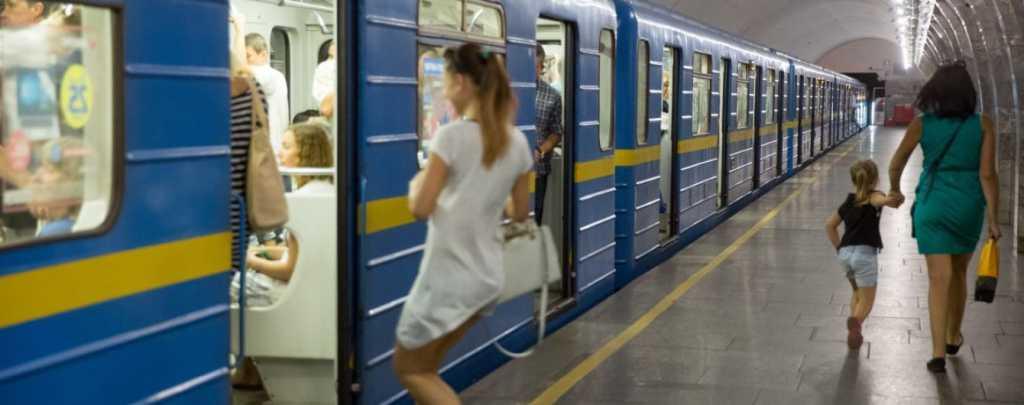 Ищут взрывчатку: в Киеве срочно закрыли две станции метро