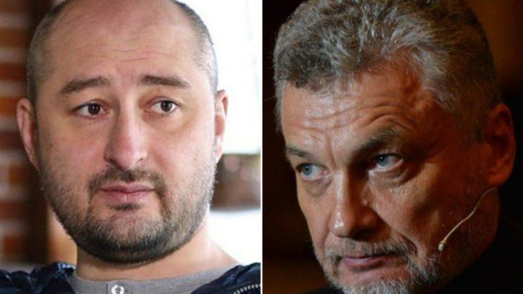 «Диванный герой»: Журналисты Бабченко и Лойко поссорились из-за Усика