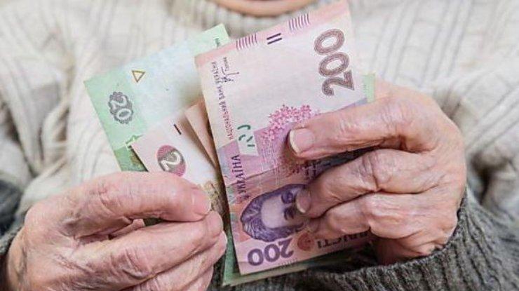 В Украине задерживают выплату пенсий: Эксперты назвали основные причины