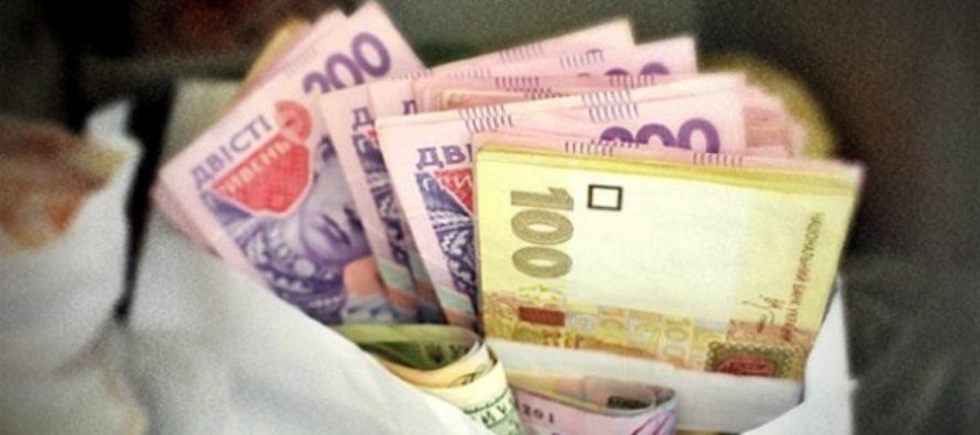 Сумма выплат составит прожиточный минимум: Рада приняла важный закон