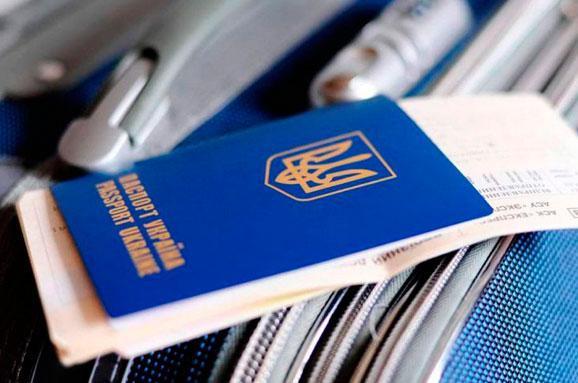 Теперь поехать в страны ЕС украинцам станет сложнее: Сколько будет стоить разрешение и когда начнут действовать правила