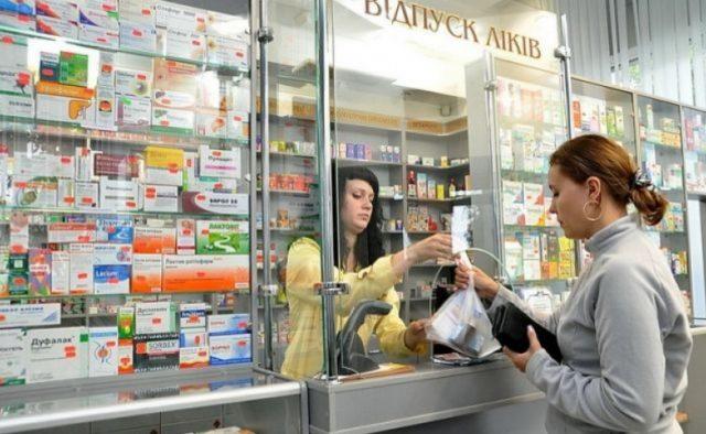 «Повышение цен и мало доступность препаратов»: Как для украинцев обернется новый закон о лекарствах