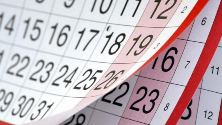 Длительные выходные: сколько будут отдыхать украинцы в августе