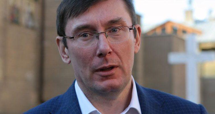 «Москаль снова в наручниках»: Луценко показал фото спецоперации
