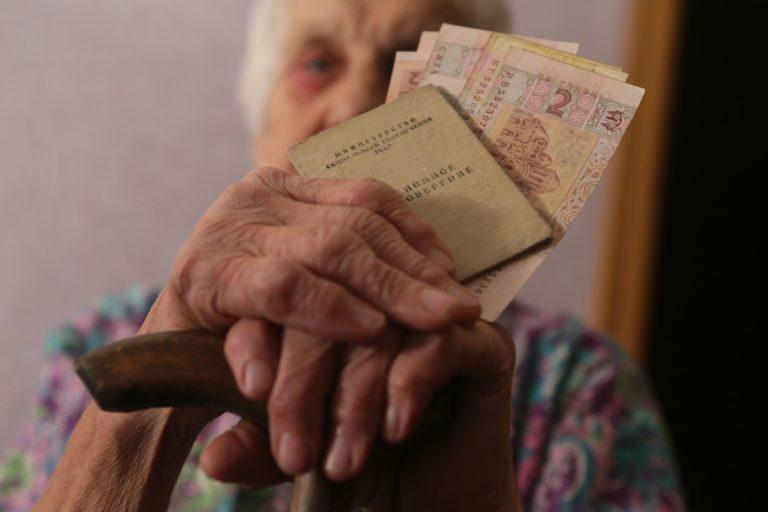 «Задержка пенсий — это хитрый политический ход Гройсмана»: Директор Международного фонда сделал громкое заявление