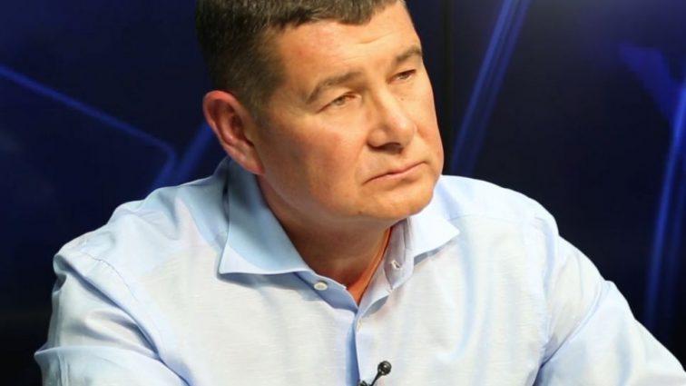 «Газовое дело» Онищенко: НАБУ завершило расследование