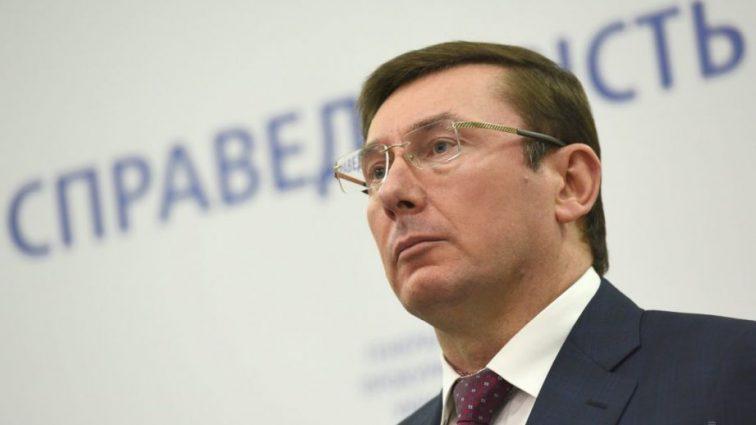 «Незаконно вмешивается в расследование»: В Генпрокуратуре рассказали как Луценко продает дела