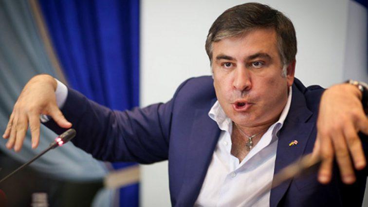«Готов яйца сам отрезать и послать в обмен»: Саакашвили сделал громкое заявление