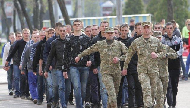 Осенний призыв 2018: Все что нужно знать украинцам