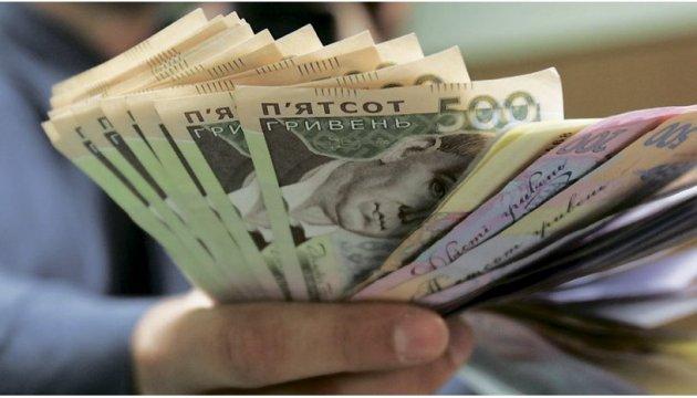 700 гривен для каждого: кто из украинцев и за что может получить премию от государства