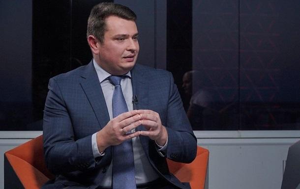 «Два детектива уже уволены»: Сытник сделал заявление о Холодницком