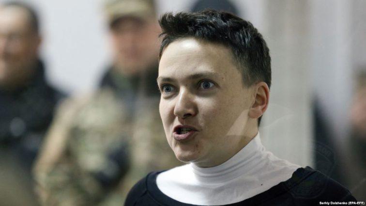 На заседание суда над Савченко вызвали полицию