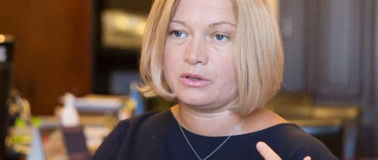 Новый скандал! У Тимошенко требуют ареста Ирины Геращенко