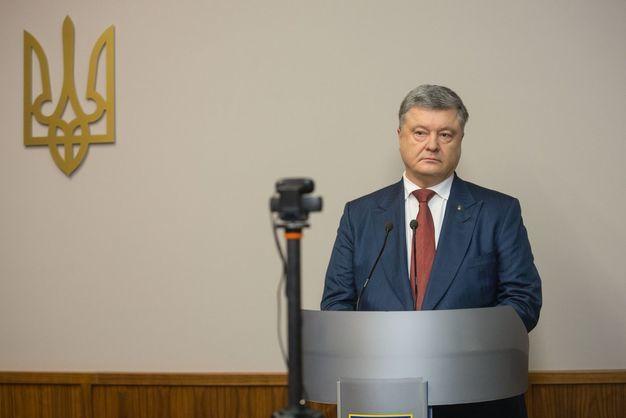 Порошенко подписал указы о кадровых изменениях в Верховном суде