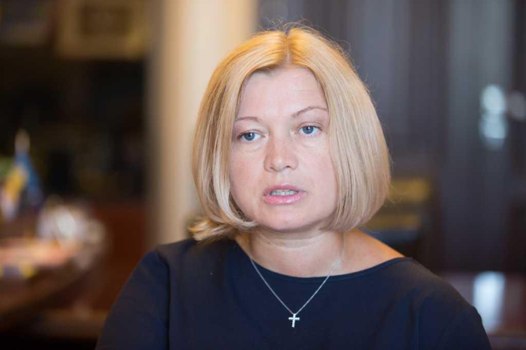 «Держит заложников для торга»: Ирина Геращенко сделала громкое заявление
