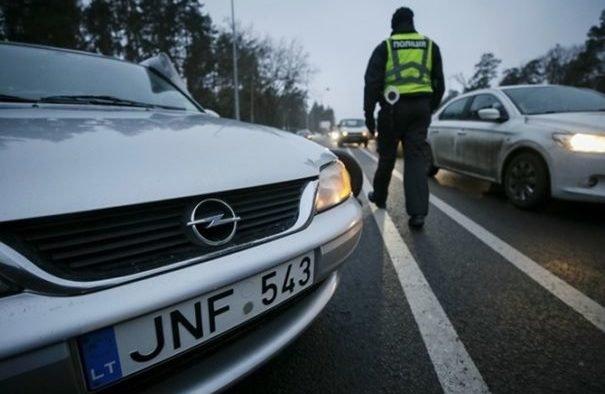 Нет никакого правонарушения: Суды становятся на сторону владельцев авто на еврономерах