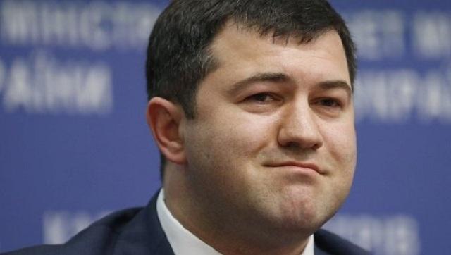 «Запретили выезжать за пределы Киевщины»: Суд принял решение по делу Насирова