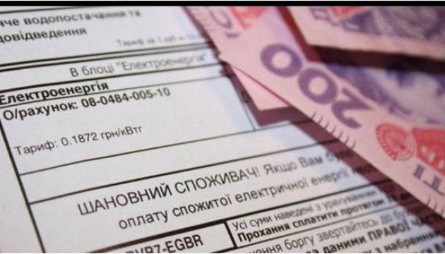 Расслабляться рано: Для украинцев подготовили очередное повышение цен на тарифы