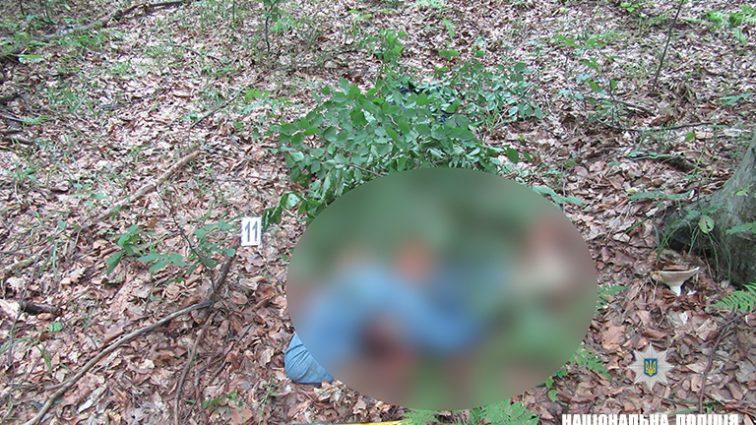 Искали почти месяц: Во Франковской области нашли тело мужчины