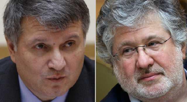 Аваков и Коломойский тайно встретились в Италии: подробности скандальной поездки