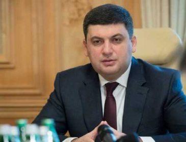 Это позор: Новое «достижение» Гройсмана разозлило украинцев