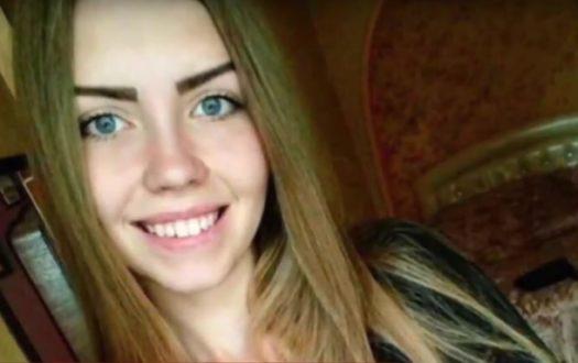 Парень по телефону услышал ее крики и звуки борьбы: Появились новые жуткие подробности исчезновения 16-летней красавицы, которую ищут еще с 24 августа