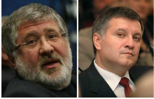 Аваков и Коломойский провели тайную встречу в Италии