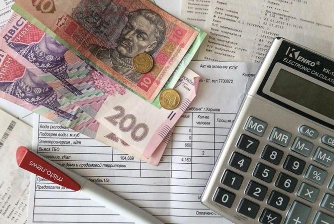 Придется платить все 12 месяцев: в Украине введут абонплату за коммунальные услуги