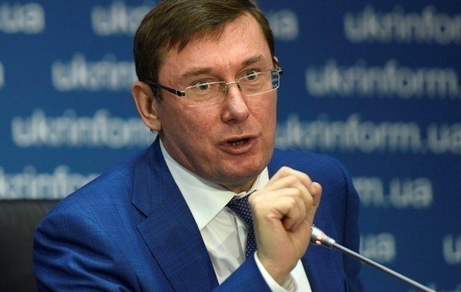 «Неправосудное решение»: Луценко резко высказался о деле Кернеса